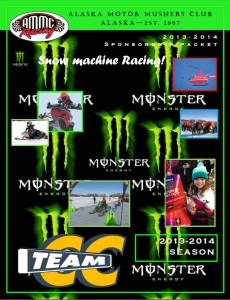 ammc fb post sponsor cover